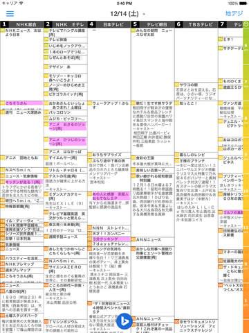 http://a3.mzstatic.com/jp/r30/Purple1/v4/23/90/16/23901624-3bec-c0c1-ae09-3d6df7d91b96/screen480x480.jpeg