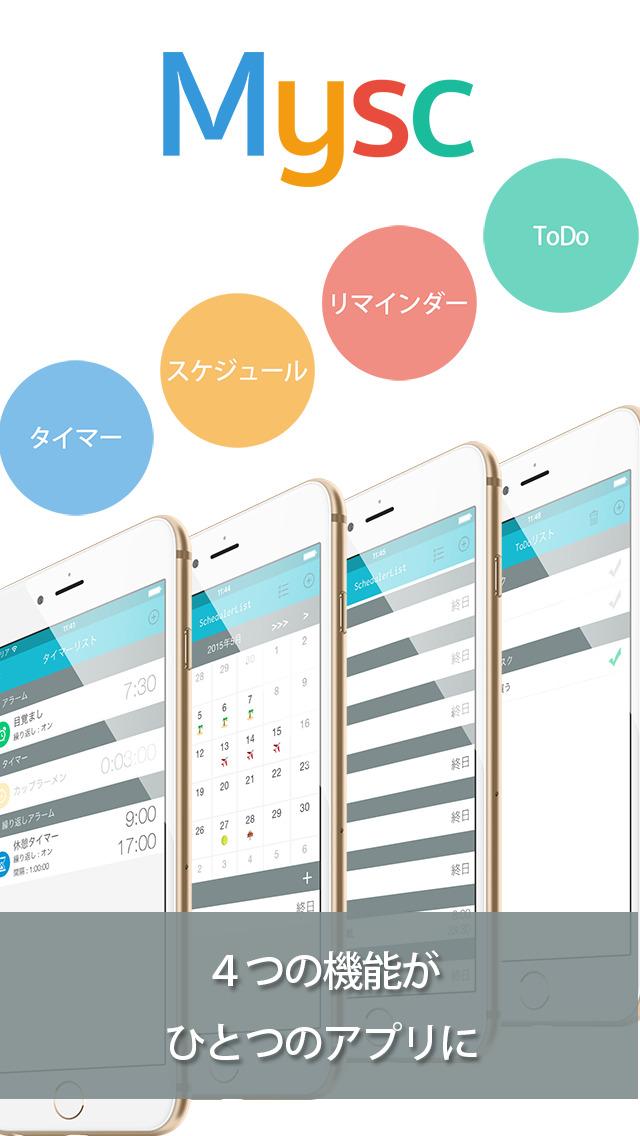 2016年6月21日iPhone/iPadアプリセール スケッチ・ページエディターアプリ「Scrawler I」が無料!
