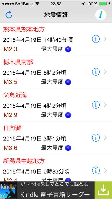 http://a3.mzstatic.com/jp/r30/Purple1/v4/24/63/2e/24632e4a-903a-ef81-03a1-7db23cf6a811/screen696x696.jpeg
