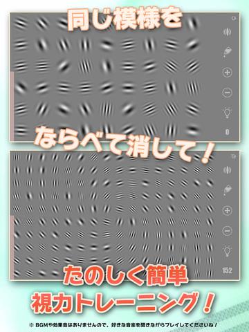 http://a3.mzstatic.com/jp/r30/Purple1/v4/26/32/77/26327790-3960-b268-caa5-0db06eb641f4/screen480x480.jpeg