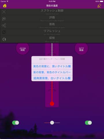http://a3.mzstatic.com/jp/r30/Purple1/v4/2b/d3/e5/2bd3e5f5-b765-bbc8-bd77-0305c3eb9272/screen480x480.jpeg