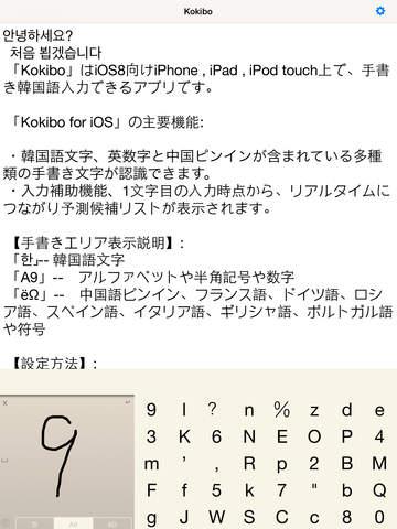 http://a3.mzstatic.com/jp/r30/Purple1/v4/2d/ec/b2/2decb2bf-2c62-2cc2-bdfb-7b3a0c2546d3/screen480x480.jpeg
