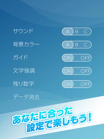 http://a3.mzstatic.com/jp/r30/Purple1/v4/2f/2f/99/2f2f9961-090f-8beb-0bc2-64fce239ab00/screen480x480.jpeg