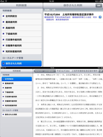 http://a3.mzstatic.com/jp/r30/Purple1/v4/35/e8/af/35e8afe7-cac6-b6a0-2eee-5a8624b84aab/screen480x480.jpeg