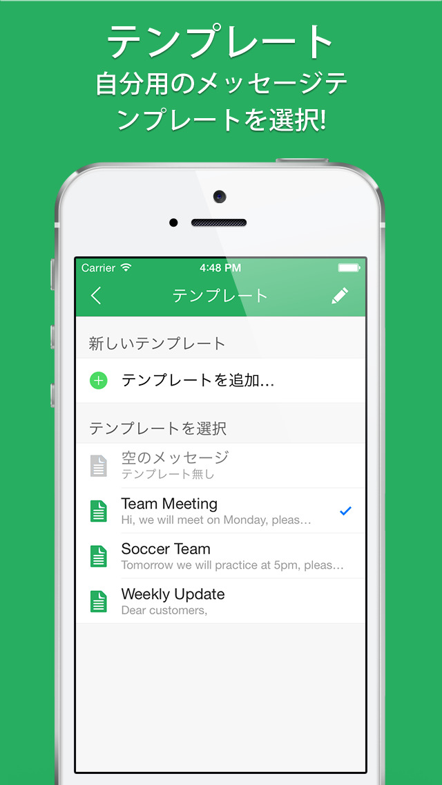 Text 2 Group Pro – 高速... screenshot1