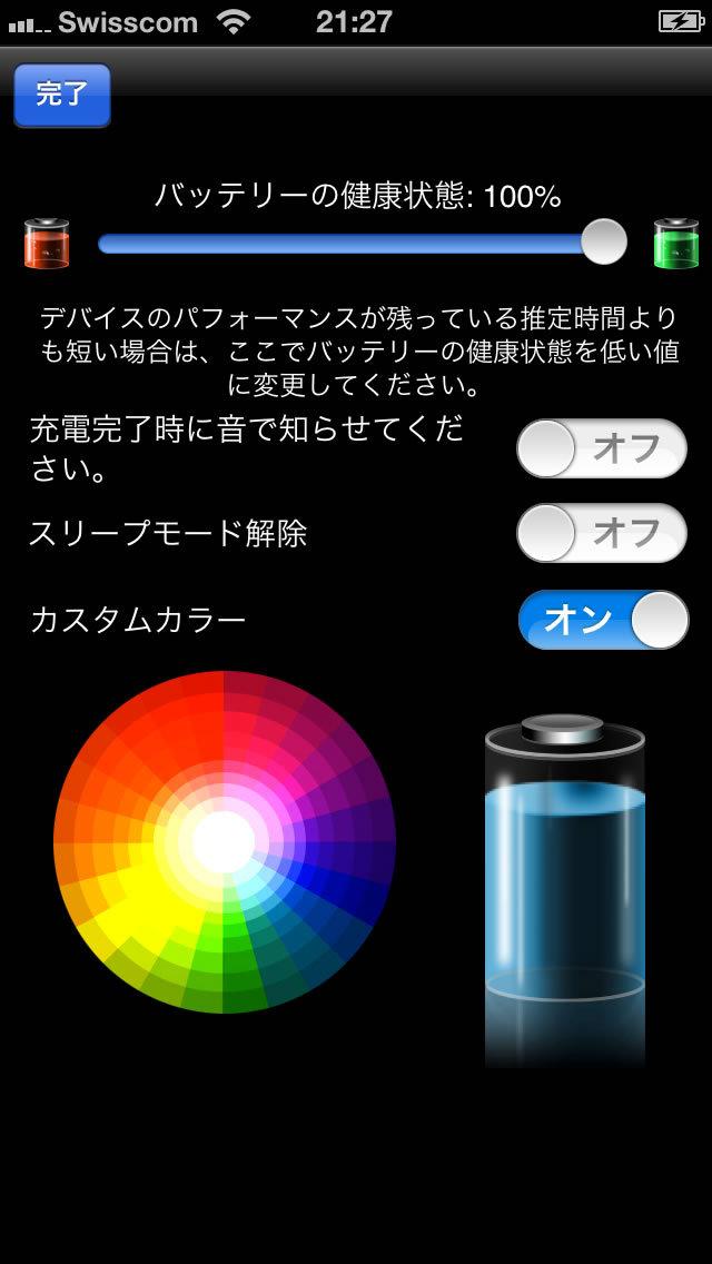 http://a3.mzstatic.com/jp/r30/Purple1/v4/39/2c/9e/392c9e75-3658-96b3-12b2-e078e66063fa/screen1136x1136.jpeg