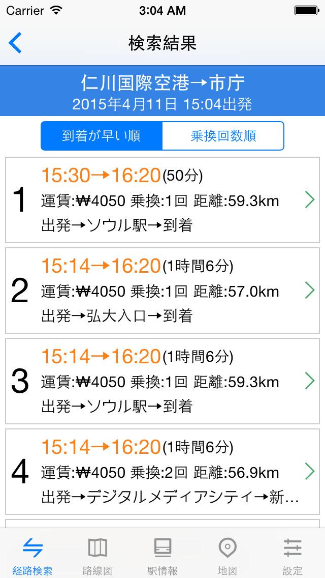 http://a3.mzstatic.com/jp/r30/Purple1/v4/39/a3/7d/39a37d6c-a126-4f55-3cdc-164b9f11c793/screen1136x1136.jpeg