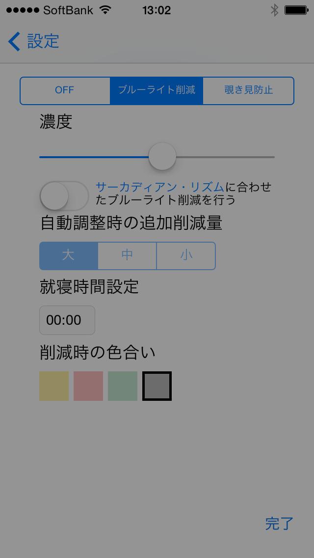 http://a3.mzstatic.com/jp/r30/Purple1/v4/3a/5c/28/3a5c28ef-e81f-e89d-9be6-e8287f75c73b/screen1136x1136.jpeg