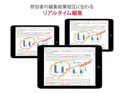 http://a3.mzstatic.com/jp/r30/Purple1/v4/3c/ac/9f/3cac9f76-2164-941f-2a9f-7165e762a6e2/screen480x480.jpeg