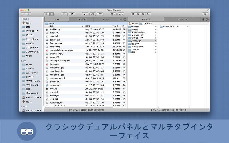 2015年11月13日Macアプリセール ページエディターアプリ「Cells」が値下げ!