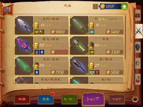 http://a3.mzstatic.com/jp/r30/Purple1/v4/46/f4/34/46f43421-4f1a-c4f3-8587-9fc12c417e68/screen480x480.jpeg