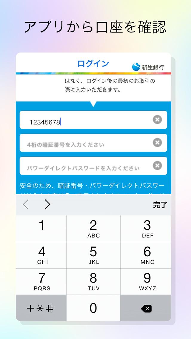 http://a3.mzstatic.com/jp/r30/Purple1/v4/47/a9/36/47a93639-54d4-55f0-065a-6216ba6dc375/screen1136x1136.jpeg