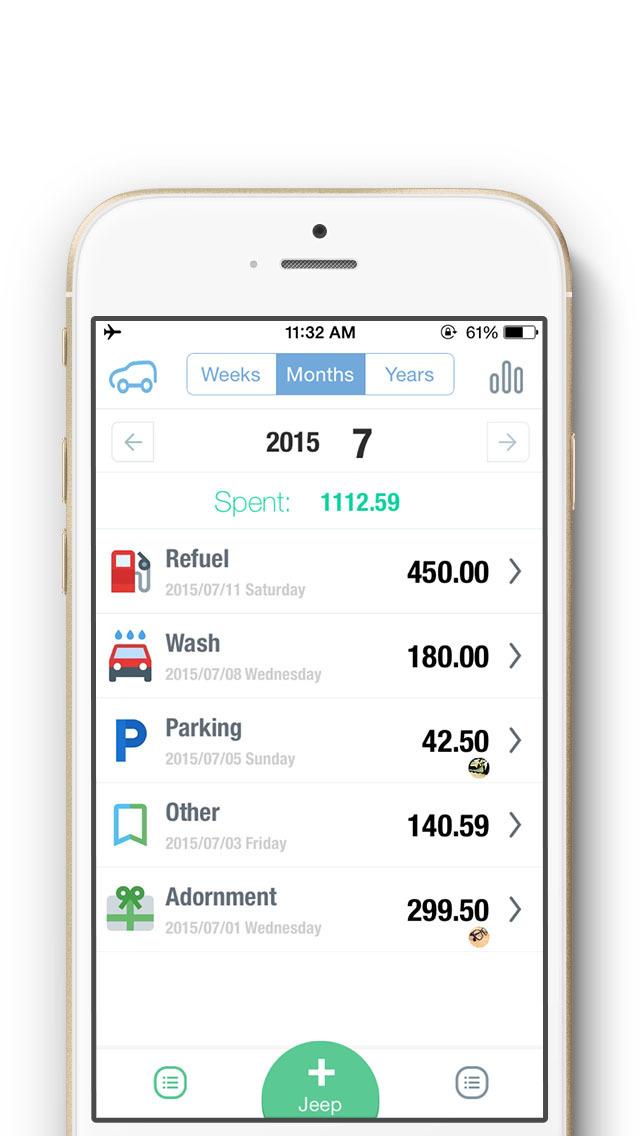 2015年7月13日iPhone/iPadアプリセール スクリーンショットノートアプリ「aNote」が無料!
