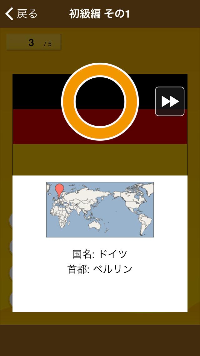 http://a3.mzstatic.com/jp/r30/Purple1/v4/4f/12/05/4f1205f0-0195-97a7-e797-c735b920d362/screen1136x1136.jpeg