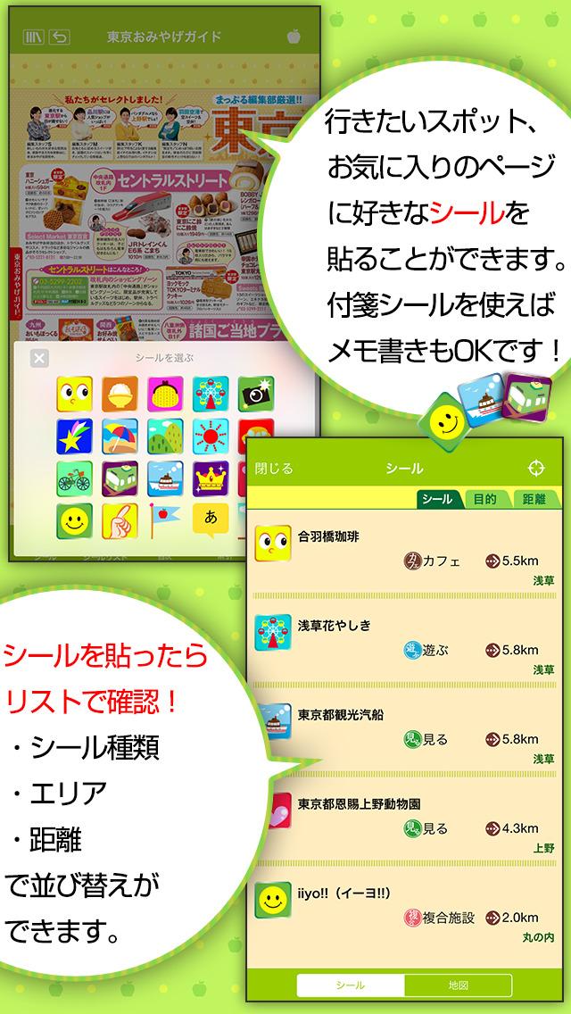 http://a3.mzstatic.com/jp/r30/Purple1/v4/59/e5/4e/59e54e2d-3f31-9b3c-2de1-fb023ae95b70/screen1136x1136.jpeg