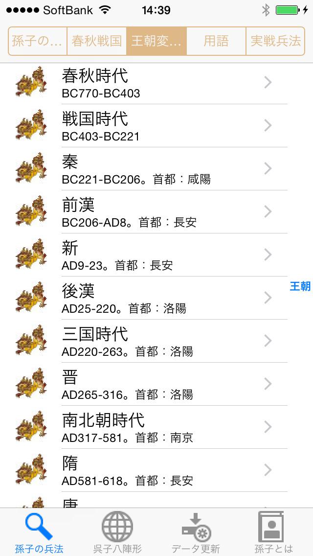 http://a3.mzstatic.com/jp/r30/Purple1/v4/5a/5a/6f/5a5a6f4a-883c-8b60-f7b0-f5369f1dc963/screen1136x1136.jpeg