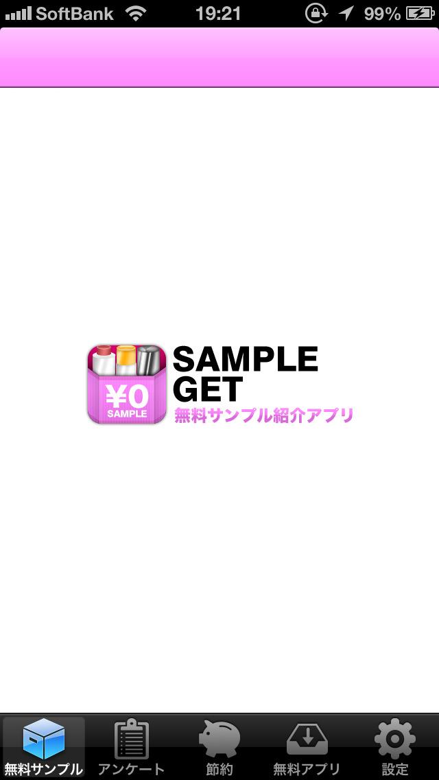 http://a3.mzstatic.com/jp/r30/Purple1/v4/5b/4e/5a/5b4e5a7c-42dc-905b-d71b-373d229400f5/screen1136x1136.jpeg