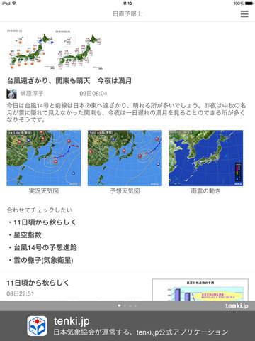 http://a3.mzstatic.com/jp/r30/Purple1/v4/5f/78/6a/5f786acb-1996-99cb-b76d-7a1bfd42ea8e/screen480x480.jpeg