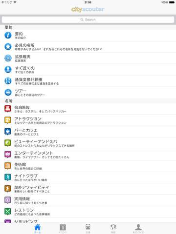http://a3.mzstatic.com/jp/r30/Purple1/v4/64/af/82/64af826b-a7cb-7e3c-a97a-7739c83f9b50/screen480x480.jpeg