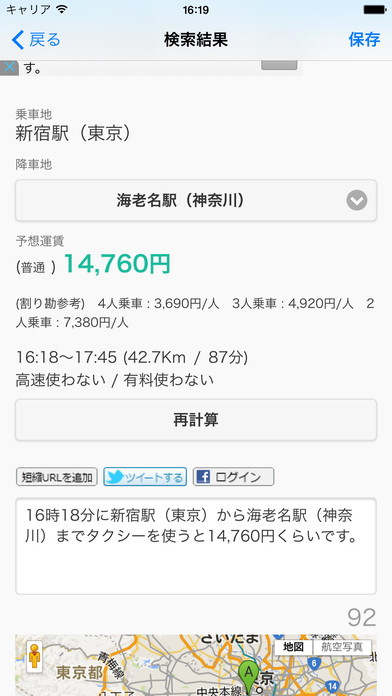 http://a3.mzstatic.com/jp/r30/Purple1/v4/69/78/9f/69789f66-6e1d-b9c9-e82d-b1f60cdeb65a/screen696x696.jpeg
