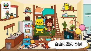 http://a3.mzstatic.com/jp/r30/Purple1/v4/6b/22/5c/6b225c60-a516-aa29-1df6-6764943e46a9/screen320x320.jpeg