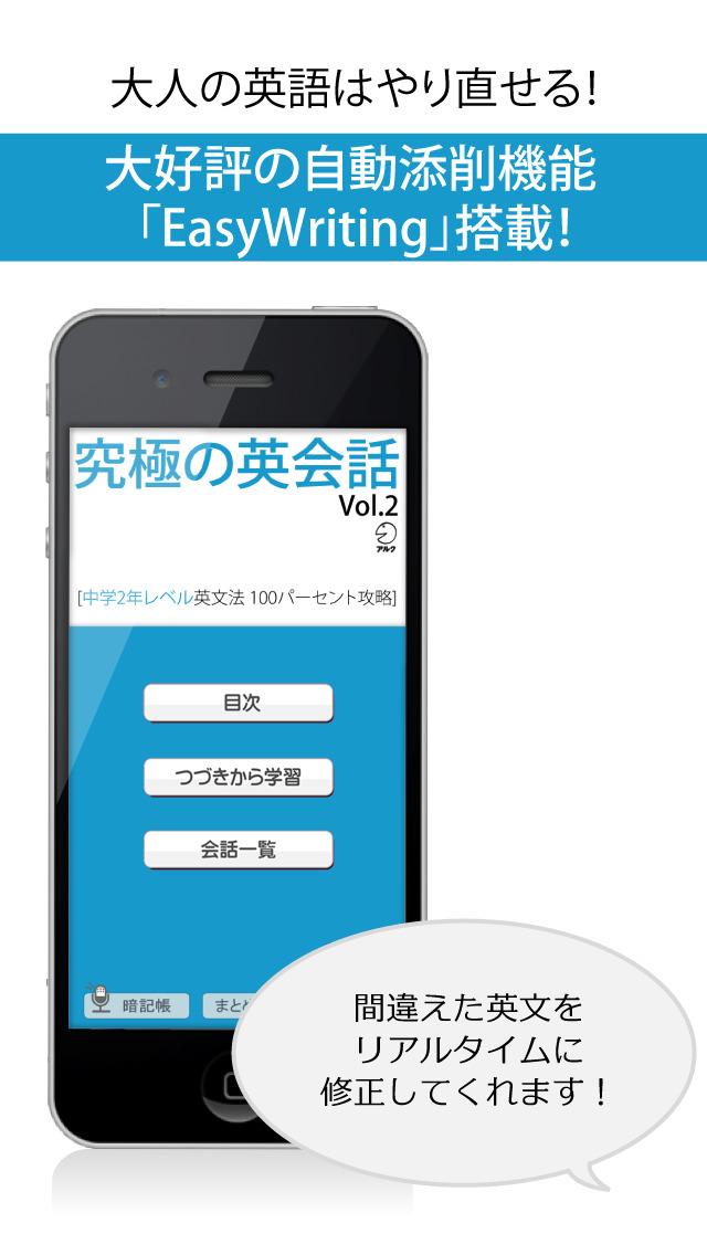 2015年3月9日iPhone/iPadアプリセール 和紙で彩られた絵本の世界を探検するアドベンチャーゲーム「Tengami」が値下げ!