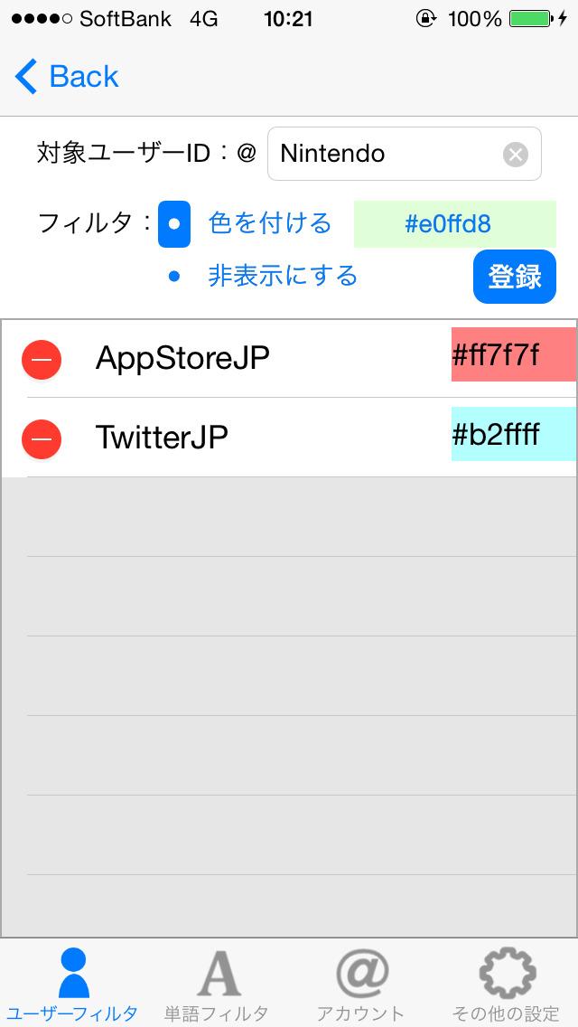 http://a3.mzstatic.com/jp/r30/Purple1/v4/71/14/00/71140047-7917-f173-c238-d9e8ef4eb5db/screen1136x1136.jpeg