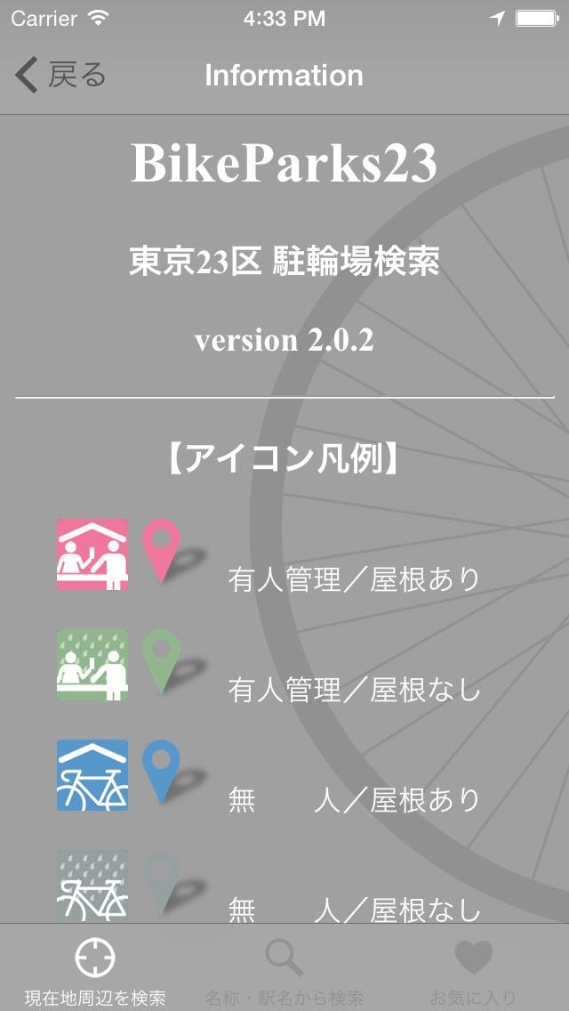 http://a3.mzstatic.com/jp/r30/Purple1/v4/71/8a/1f/718a1f18-4a1e-175d-f57e-1f5c2c987af0/screen1136x1136.jpeg