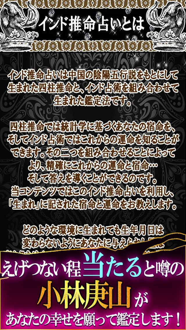 http://a3.mzstatic.com/jp/r30/Purple1/v4/77/42/97/7742971d-3e2c-f2ea-b799-a6afee3b91e6/screen1136x1136.jpeg