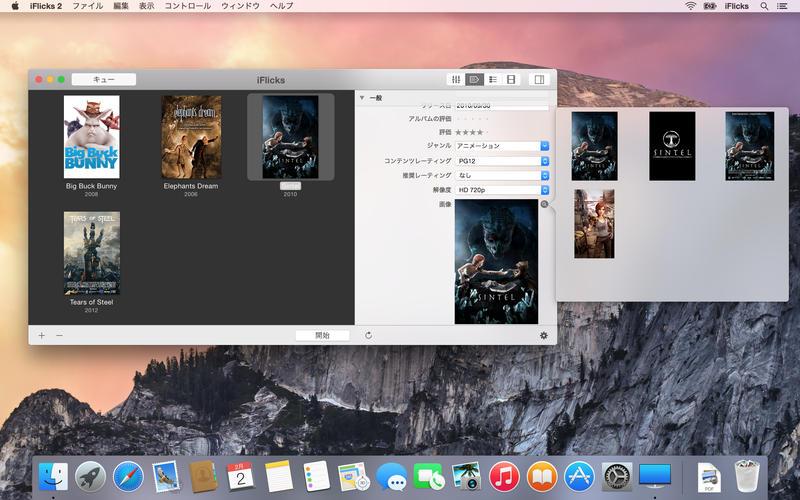 2015年5月1日Macアプリセール レコーディングツール「Recorder Tools」が値下げ!