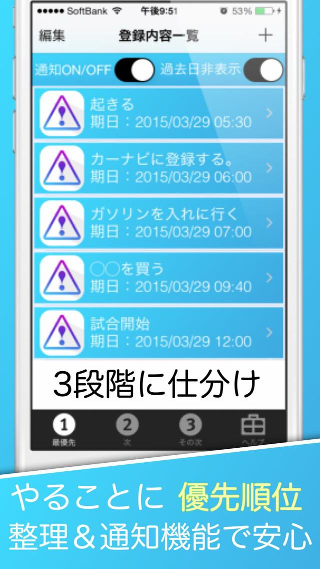 http://a3.mzstatic.com/jp/r30/Purple1/v4/7d/9d/e9/7d9de9ec-7fc9-fdd4-e4d2-57f54ca4ac5e/screen1136x1136.jpeg
