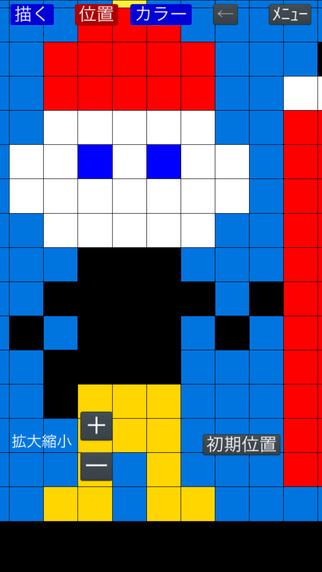 http://a3.mzstatic.com/jp/r30/Purple1/v4/7f/c6/1f/7fc61ff0-407b-064d-c3cc-d1991ead225c/screen322x572.jpeg