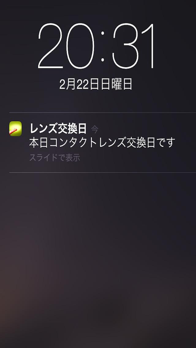 2015年8月3日iPhone/iPadアプリセール テキストメモエディターツール「TinyMemo」が無料!