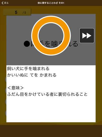 http://a3.mzstatic.com/jp/r30/Purple1/v4/82/af/3a/82af3a4f-8827-cfb5-1809-37714e4788da/screen480x480.jpeg