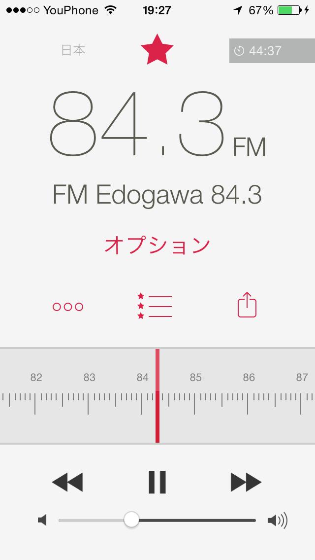 2016年7月24日iPhone/iPadアプリセール スタイルテキスト・挿入加工アプリ「Curved Text」が無料!