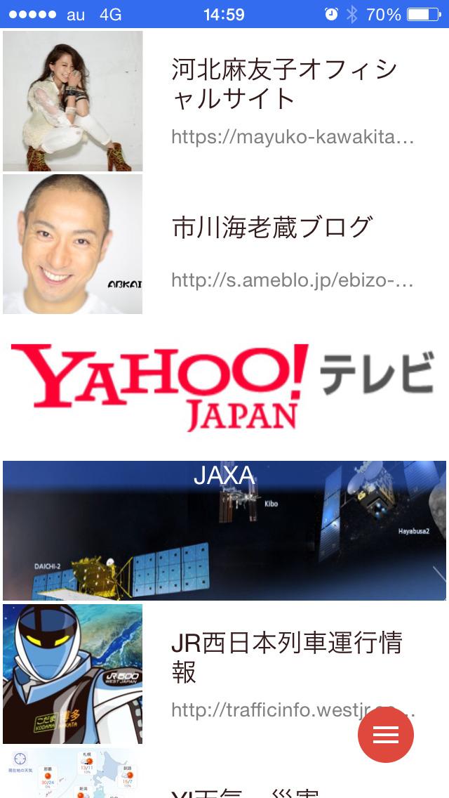 http://a3.mzstatic.com/jp/r30/Purple1/v4/84/0e/e2/840ee285-1300-329a-5dbf-3449682fbc11/screen1136x1136.jpeg