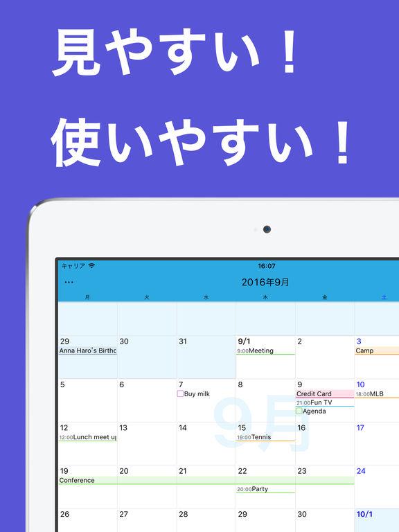 http://a3.mzstatic.com/jp/r30/Purple1/v4/87/c5/f6/87c5f63b-2153-d2a8-1e99-4ae8d1186aae/sc1024x768.jpeg
