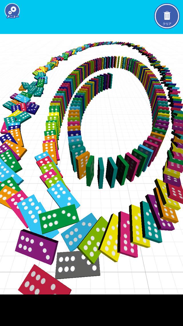 http://a3.mzstatic.com/jp/r30/Purple1/v4/88/72/86/887286b5-707a-c643-8140-4f65c8823cb9/screen1136x1136.jpeg