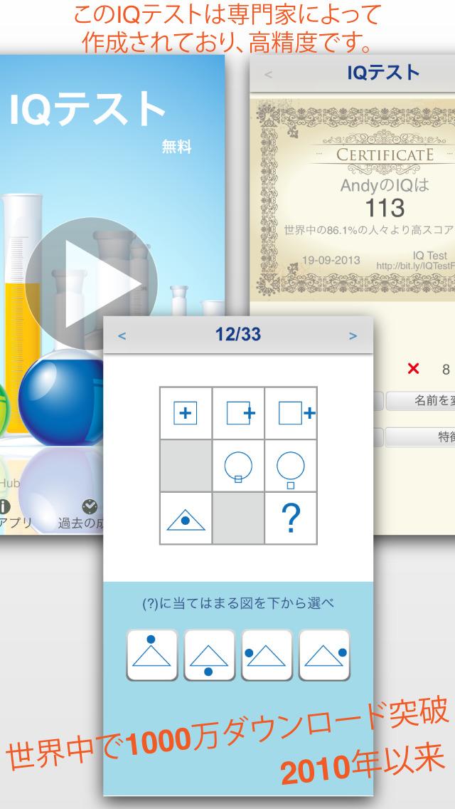 http://a3.mzstatic.com/jp/r30/Purple1/v4/88/f9/f0/88f9f034-1e62-73db-072a-2e1c5317bb8d/screen1136x1136.jpeg
