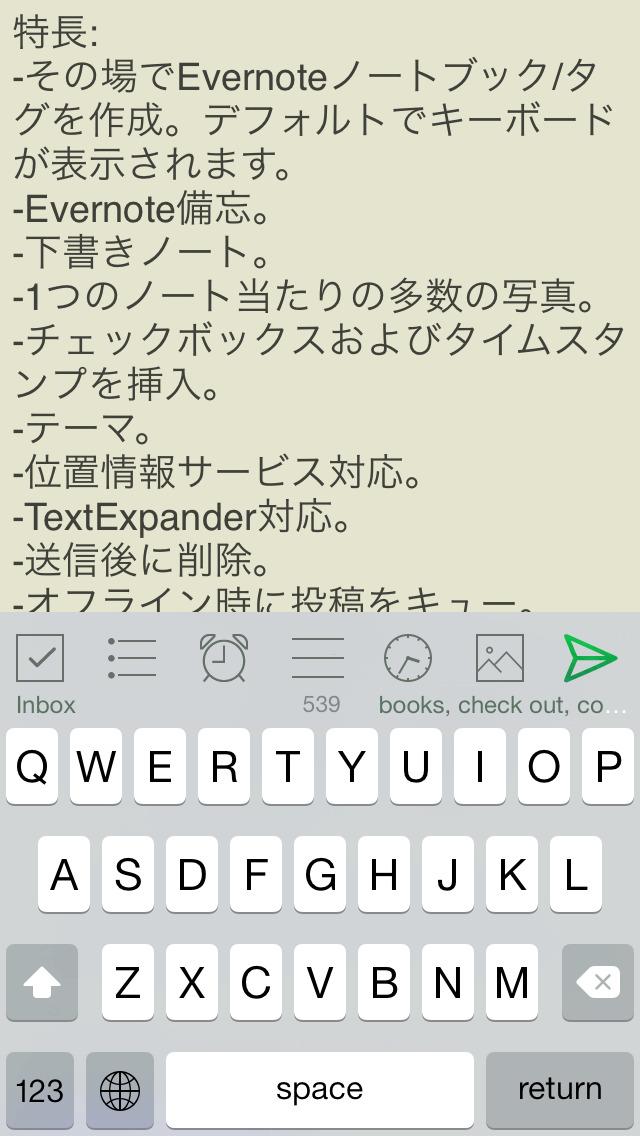 2014年10月28日iPhone/iPadアプリセール タスク・メモ管理ツール「Swipy」が無料!
