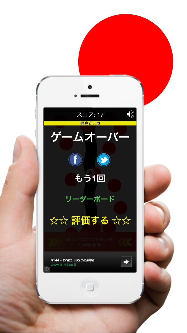 2014年9月28日iPhone/iPadアプリセール ビデオ編集ツール「驚くべきビデオヒューズプロ」が無料!