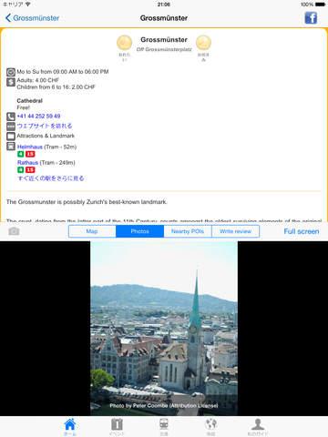http://a3.mzstatic.com/jp/r30/Purple1/v4/8d/16/cd/8d16cd63-c163-04a4-d4b9-9964837ad18c/screen480x480.jpeg