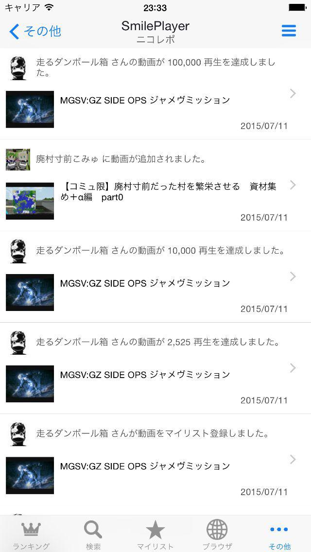 http://a3.mzstatic.com/jp/r30/Purple1/v4/8d/bc/af/8dbcafd3-f4e2-7a30-1a76-b605262afe26/screen1136x1136.jpeg