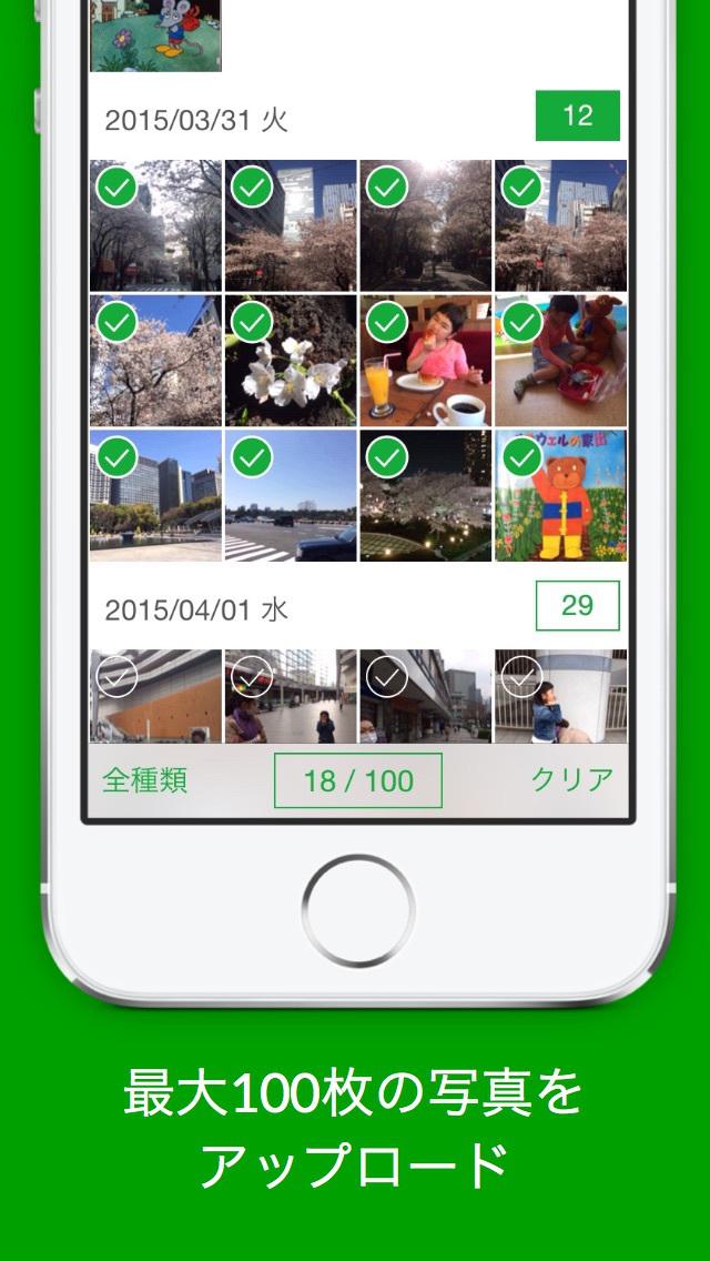 2015年5月7日iPhone/iPadアプリセール 機密情報保管ツール「Key」が無料!