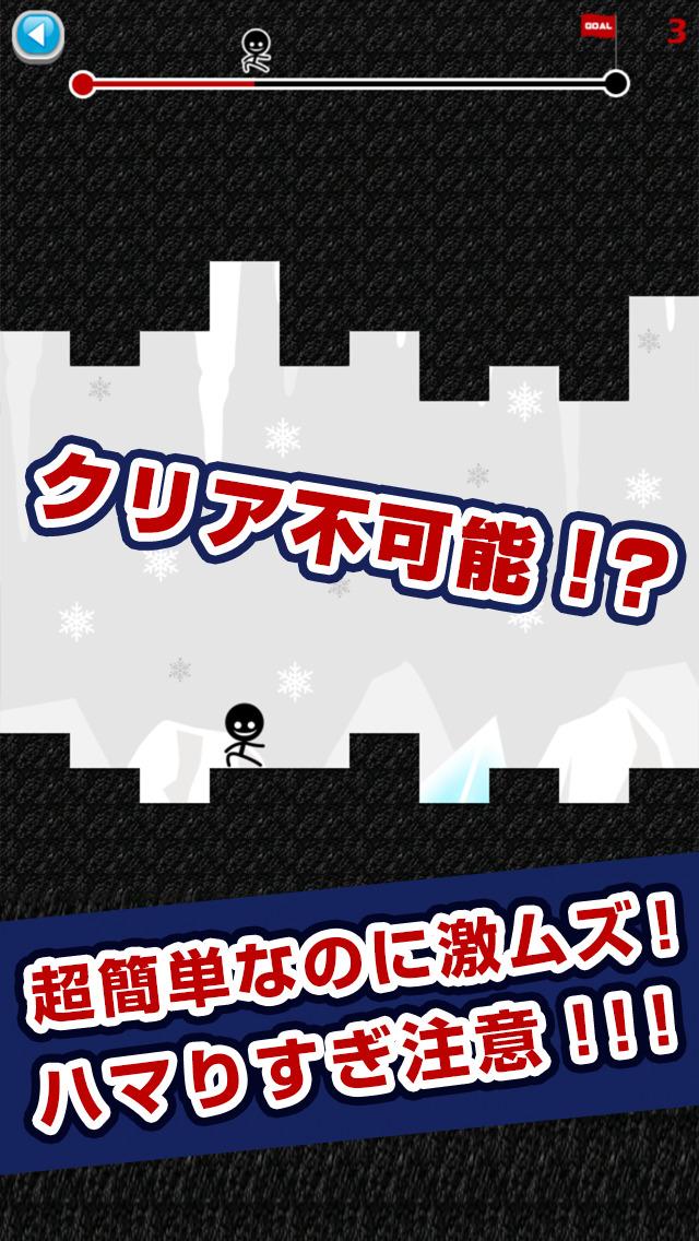 http://a3.mzstatic.com/jp/r30/Purple1/v4/8e/73/33/8e733333-80fa-3de8-2b21-1925adc054da/screen1136x1136.jpeg