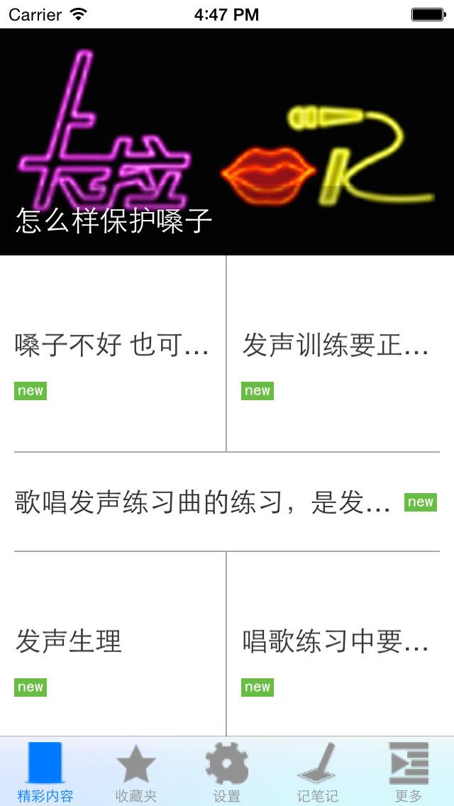 http://a3.mzstatic.com/jp/r30/Purple1/v4/8e/b2/55/8eb255e5-bc48-11a9-a8c5-b3eea4becaa0/screen1136x1136.jpeg
