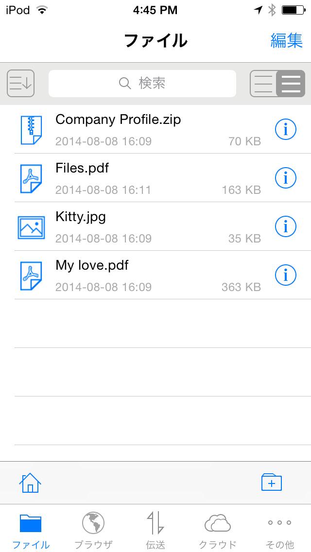 Downloads Plus - ダウンローダー&ダウンロードマネージャーのおすすめ画像5