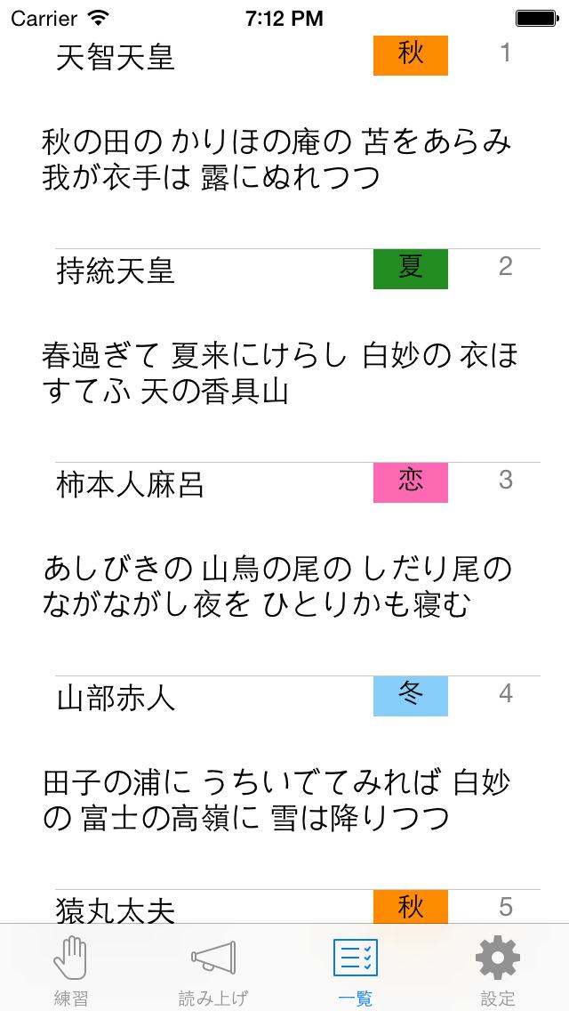 http://a3.mzstatic.com/jp/r30/Purple1/v4/95/e6/de/95e6de26-087c-3b58-ad29-5e4ddc6dfbce/screen1136x1136.jpeg