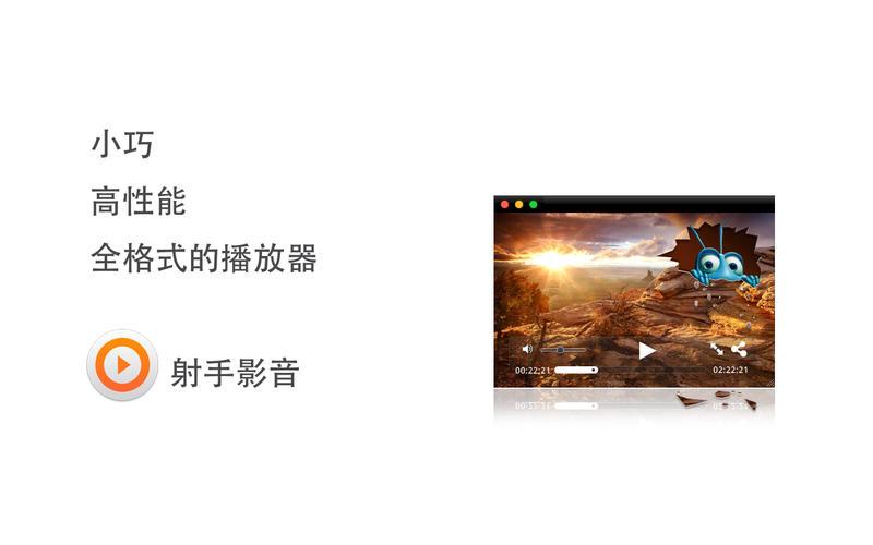 2015年9月20日Macアプリセール スクリーンレコーダーツール「ScreenGrabber」が値下げ!