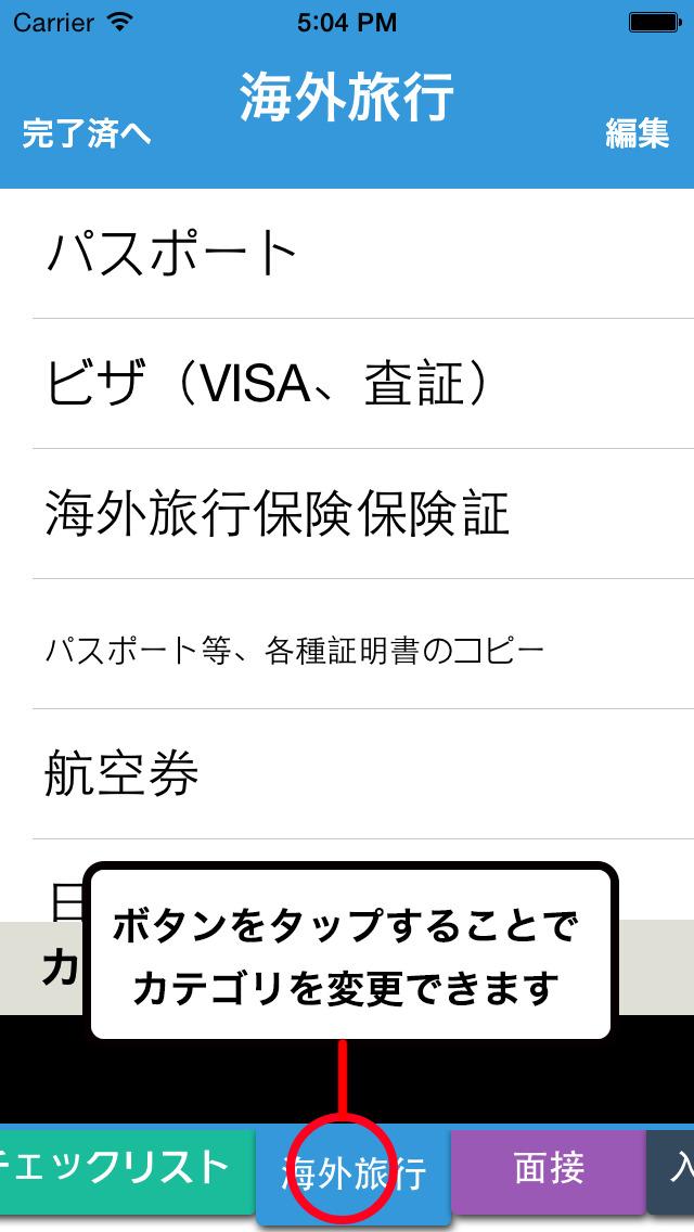 2014年1月22日iPhone/iPadアプリセール スケジュール管理ツール「Week Calendar」が無料!
